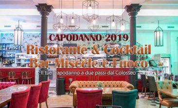 Capodanno Miscele e Fuoco Roma Centro